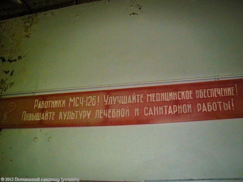 P8190531 (Копировать) (Копировать)