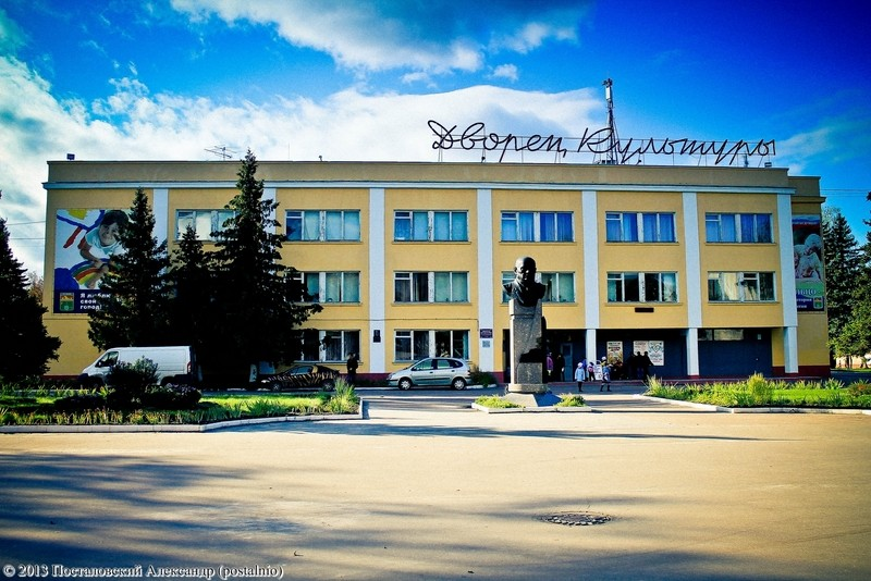 сельцо брянская область фото города
