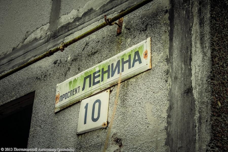 IMG_8261 (Копировать) (Копировать)