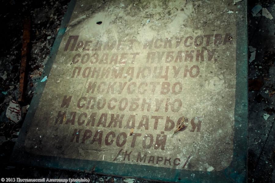 IMG_0850 (Копировать) (Копировать)