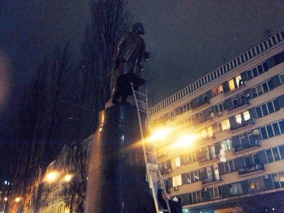kiev_leninheykeli
