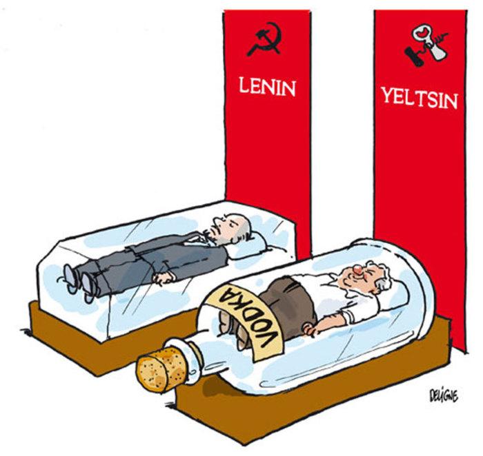 Lenin-Elcin