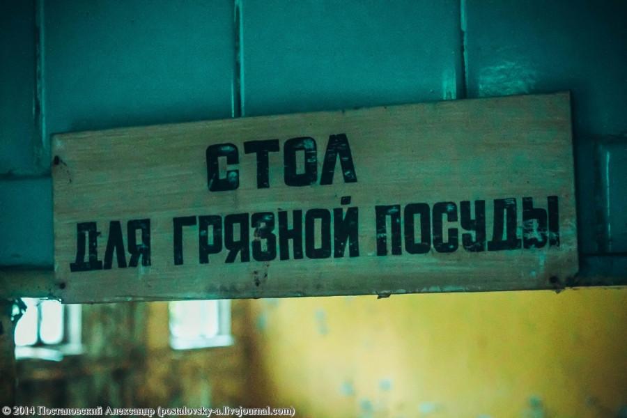 IMG_26в32 (17) (Копировать) (Копировать)