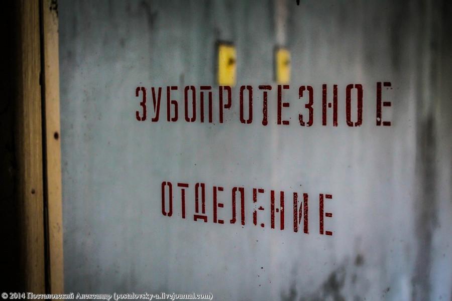 IMG_2223 (Копировать) (Копировать)