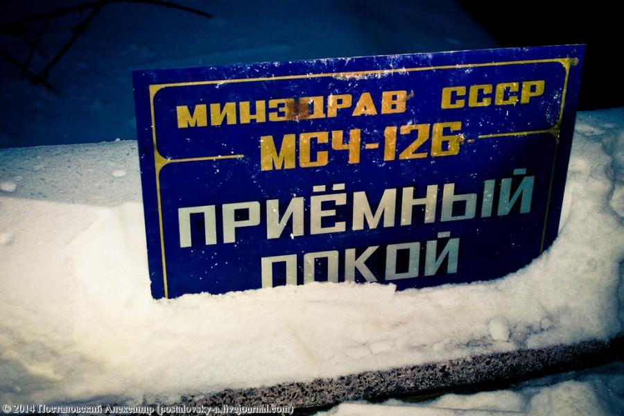 IMG_2576 (Копировать) (Копировать)