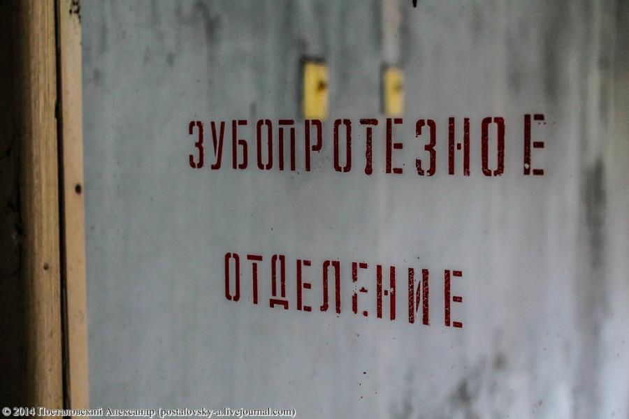 IMG_222пе0 (4) (Копировать) (Копировать)