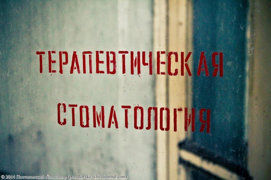 IMG_222пе0 (21) (Копировать) (Копировать)
