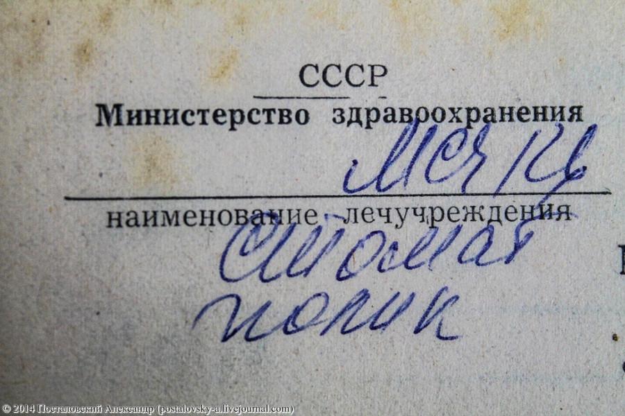 IMG_222пе0 (29) (Копировать) (Копировать)