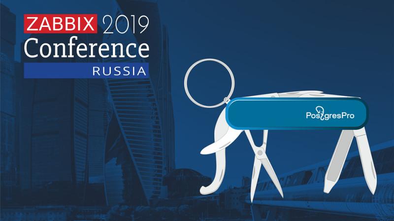 Эксперты Postgres Professional выступят на первой конференции Zabbix в России