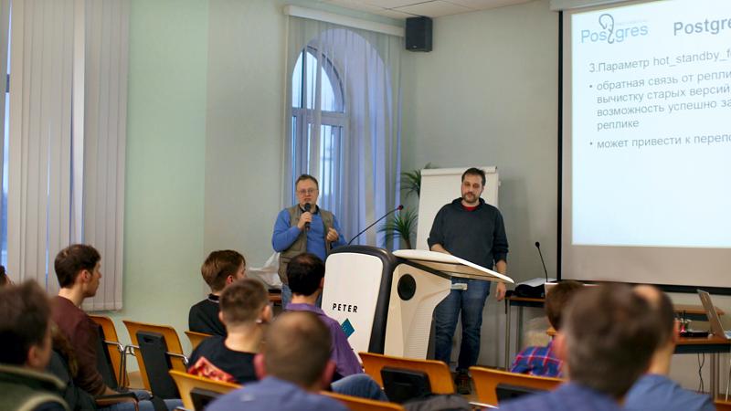 Postgres Professional провел открытый семинар «Январский букет. Отказоустойчивость и кластеры в Postgres»