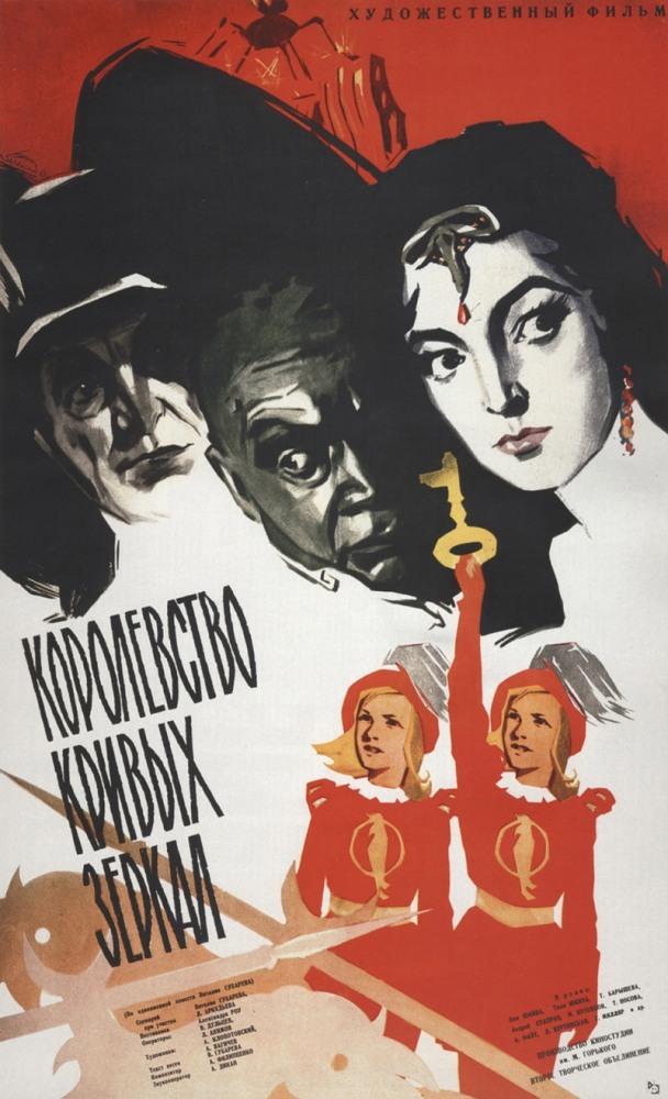 Фильмы для взросрых смотреть онлайн бесплатно семеро в белоснежке с русским переводомв