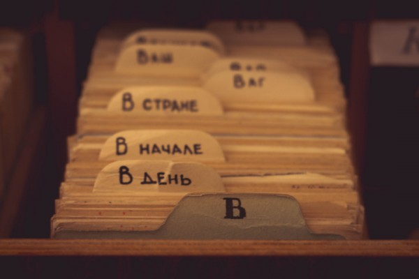 Beyond Hope-card catalog.jpg