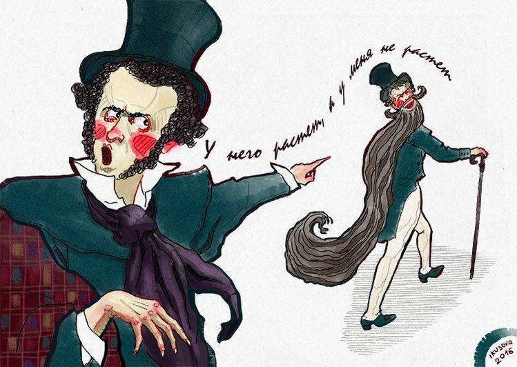 арсенале смешные рисунки о пушкине нашем