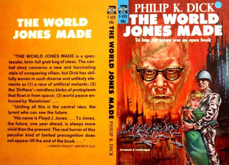 Мир, который построил Джонс