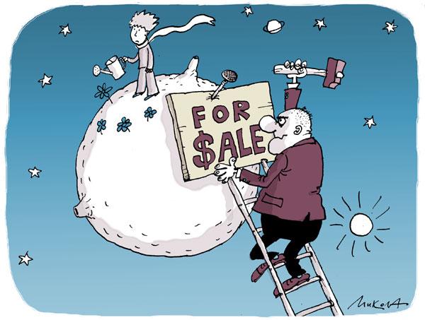 Планета на продажу