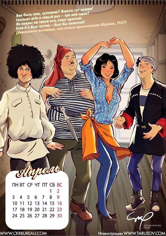 Советское кино в стиле пинап