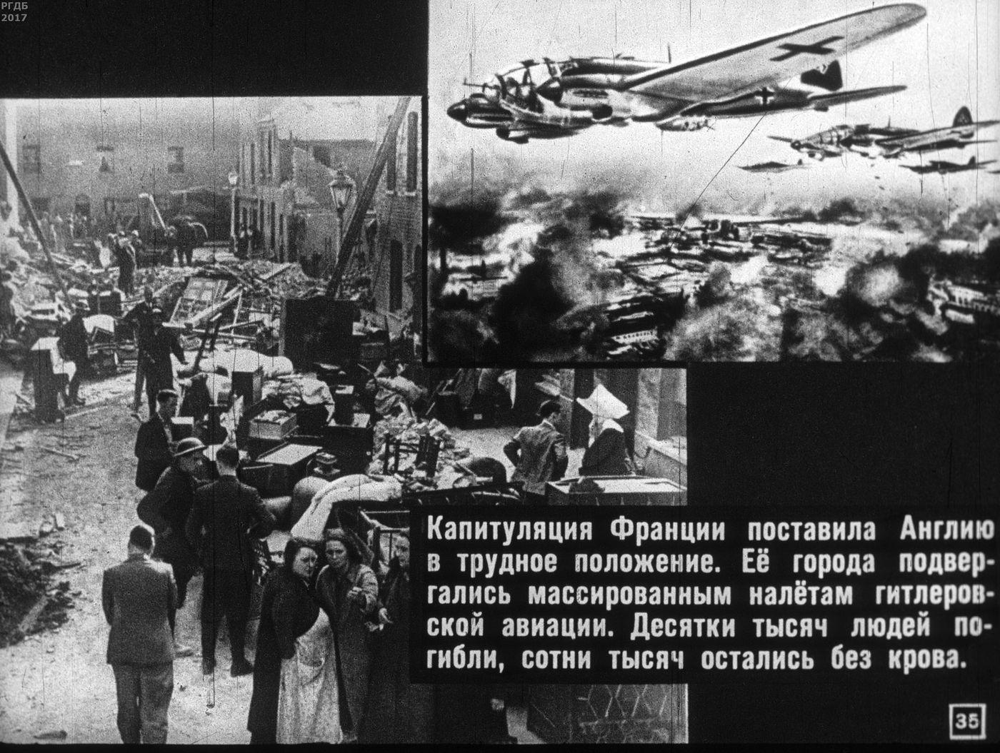 начало второй мировой войны реферат