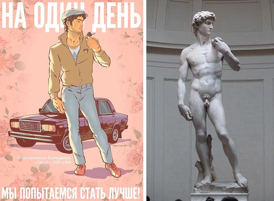 Классические скульптуры в стиле пинап