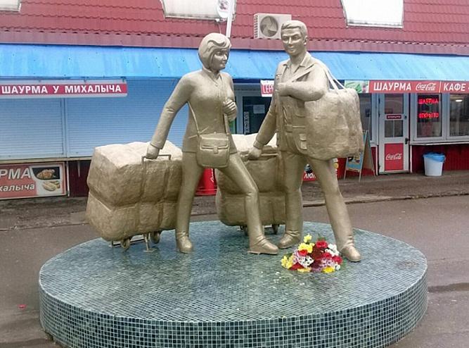 Памятник челнокам в Челнах