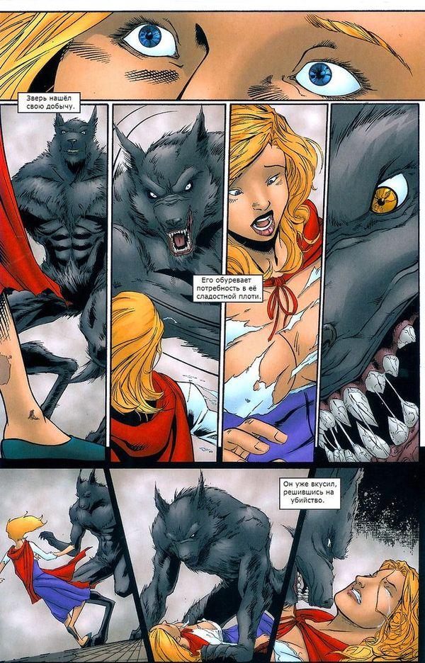 Комикс Grimm Fairy Tales, выпуск #1: «Красная Шапочка»