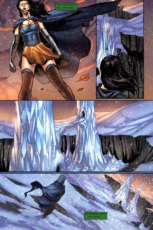 Grimm Fairy Tales, выпуск #22: Снежная королева