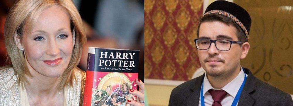 Гарри Поттер на татарском языке