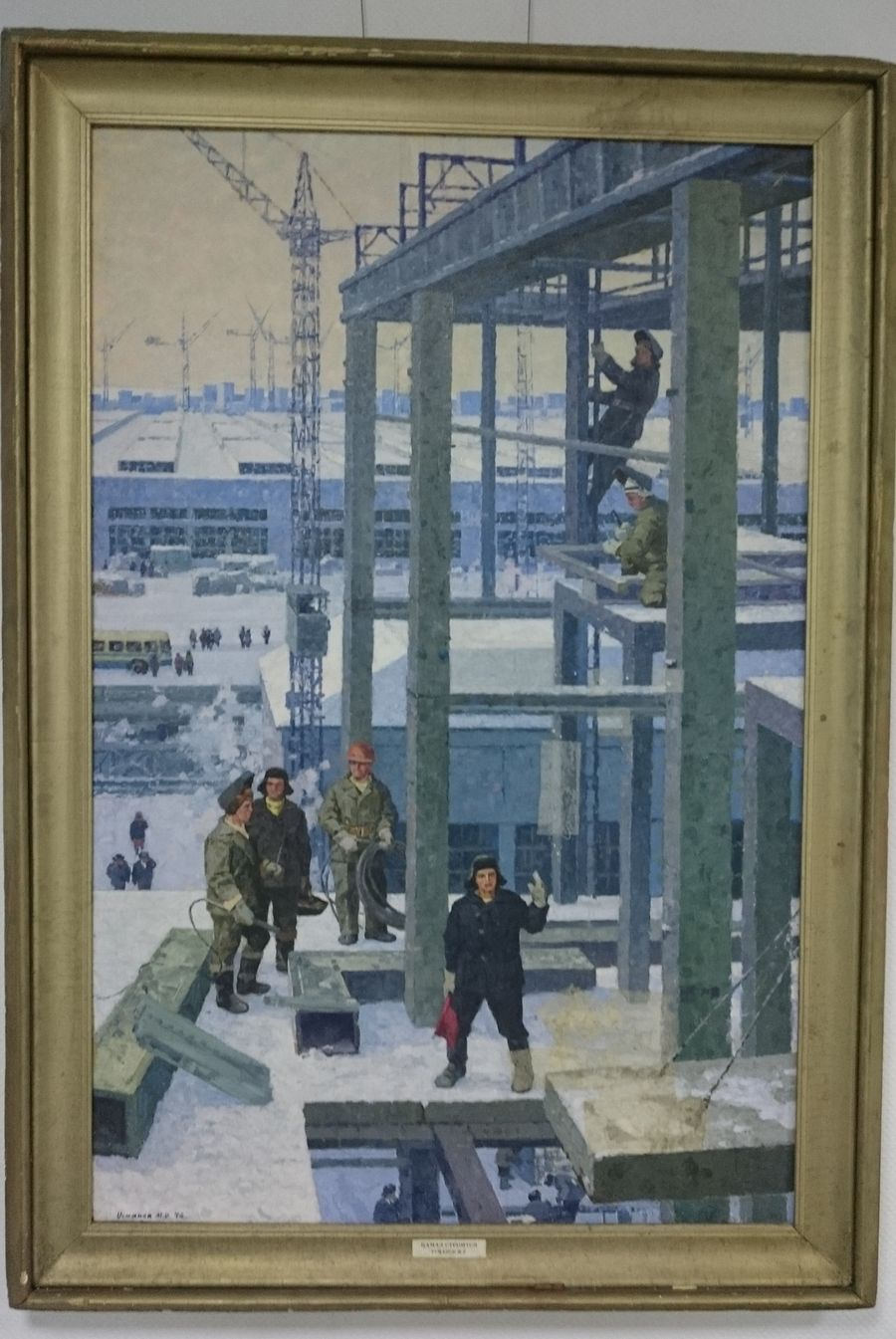 Выставка «Город машиностроителей. Начало (1969-1976)»