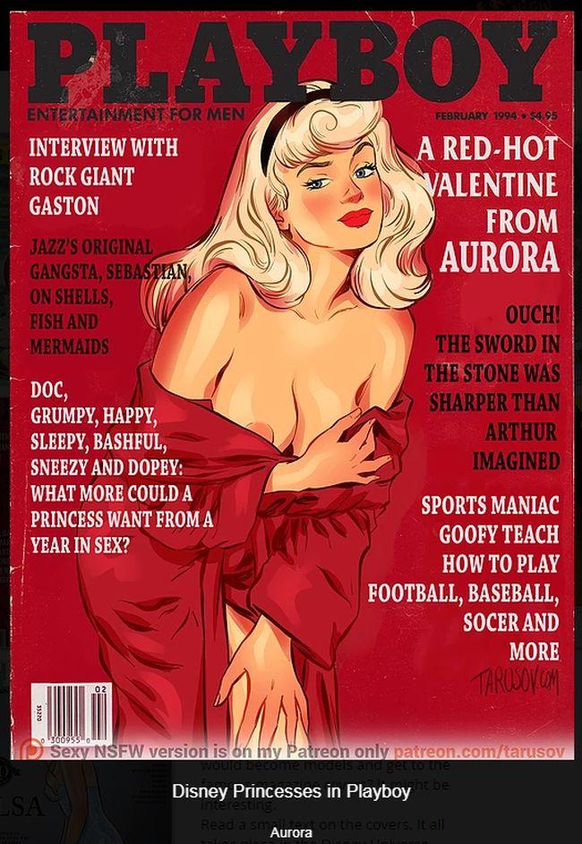 Диснеевские принцессы на обложках журнала Playboy