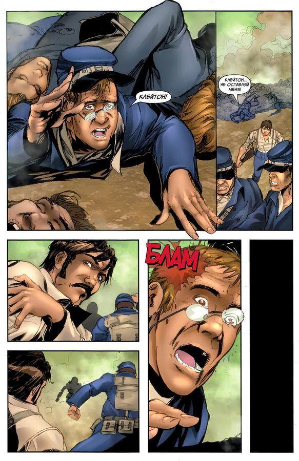 Grimm Fairy Tales, выпуск #44 - Брат Дьявола