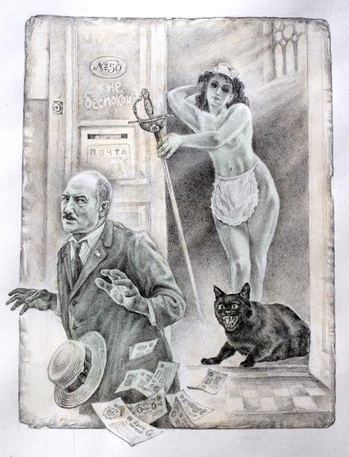 Мастер и Маргарита, современное прочтение художником Александром Ботвиновым (часть четвёртая)
