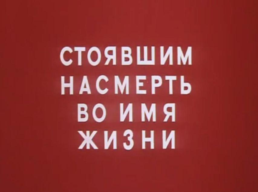 Бери шинель (Аты-баты шли солдаты)