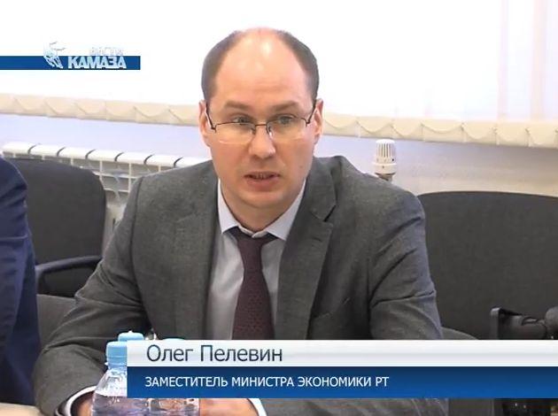 Пелевин, Вести КАМАЗа и Республика Татарстан