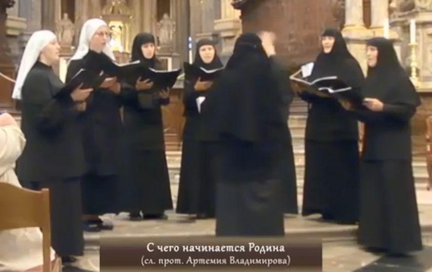 Православный постмодернизм: «С чего начинается Родина?» (кавер протоиерея Артемия Владимирова)