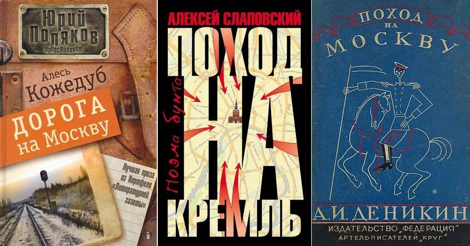 Три книжные обложки