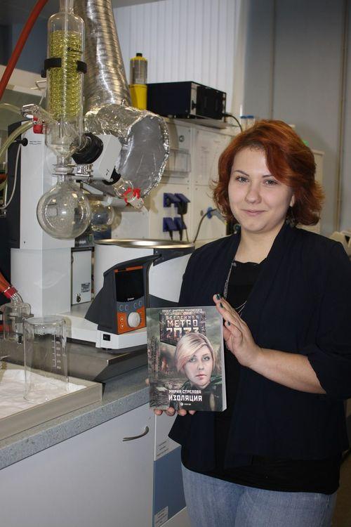 """Мария Стрелова со своей первой книгой - """"Изоляция"""""""