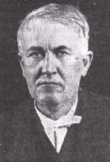 Эдиссон