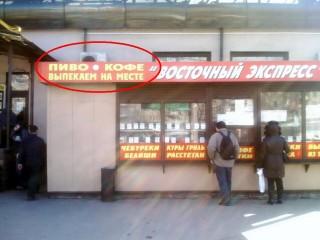 савёловский