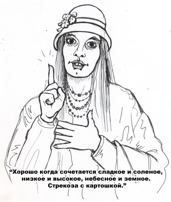 bobrizm_01_zpse3bf78a3