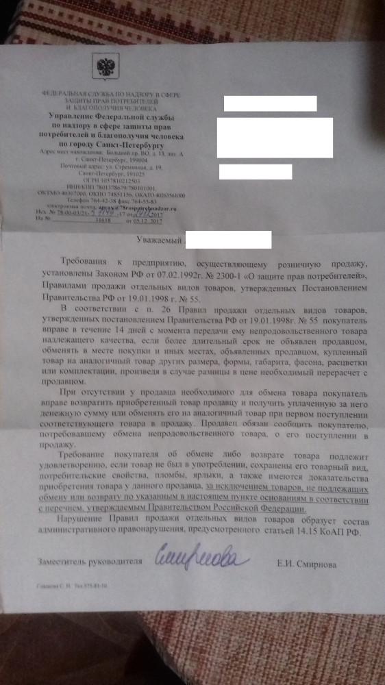Заполнение анкеты пфр для киргизов