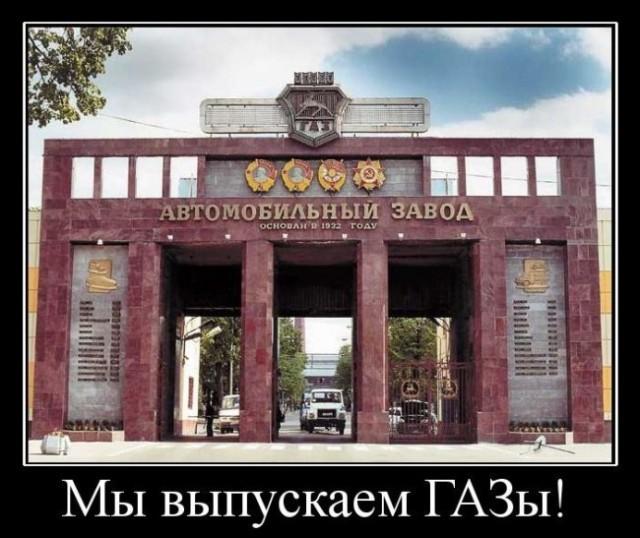 1248423248_hiop.ru_demotivator-090