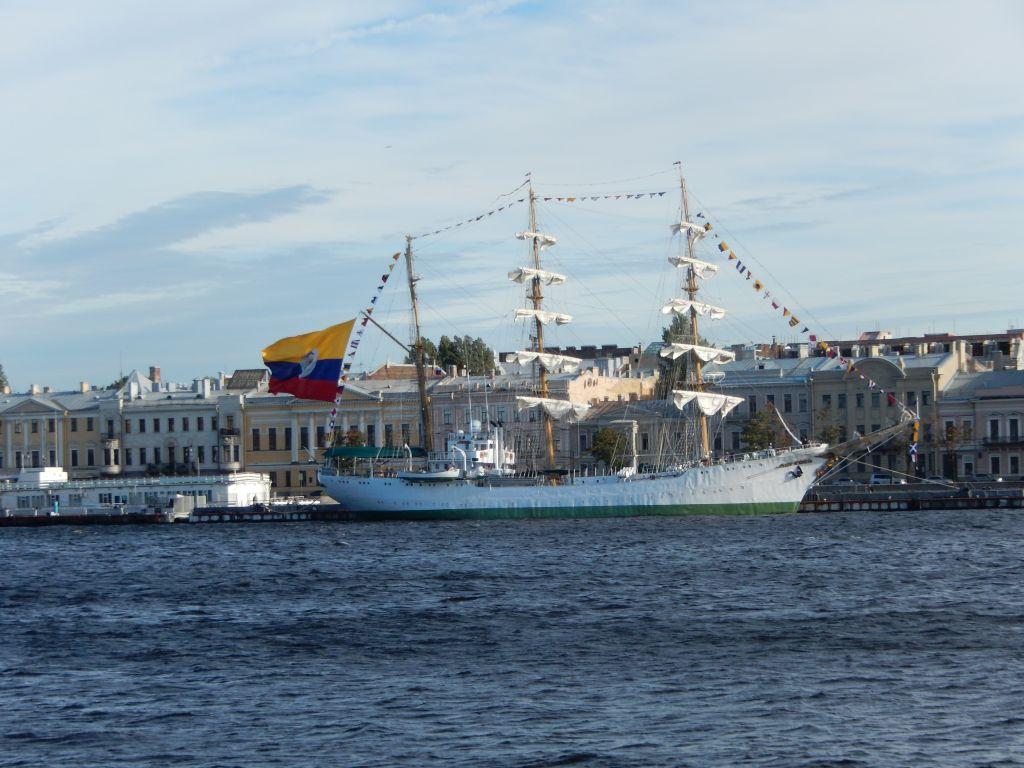 2. корабль военно-морских сил Колумбии «Глория»
