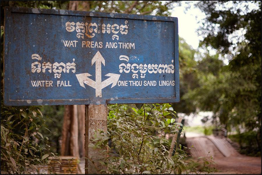 113-332camb_Phnom Kulen0041.jpg