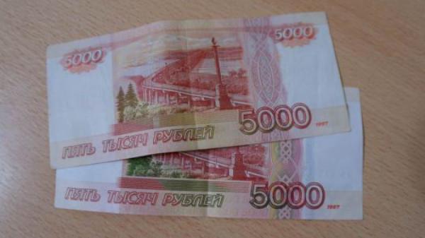 Как легко заработать 10 тысяч рублей