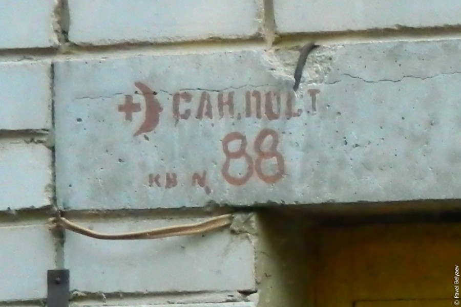 kart_wall