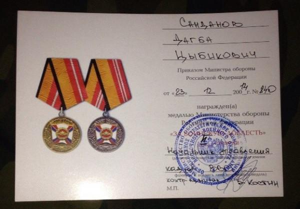 медаль-3.jpg