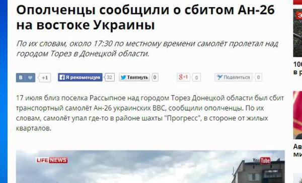 На Донбассе девять человек подорвались на мине: двое погибли - Цензор.НЕТ 457