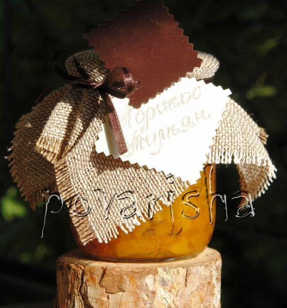 Абрикосовый конфитюр с тимьяном