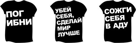 """Конструкторское Бюро """"Поверхность"""""""