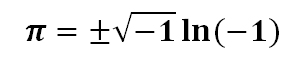 формула пи