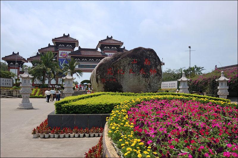 Китай хайнань центр буддизма и парк